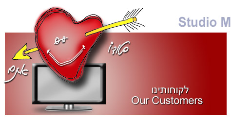 ��������� Our Customers